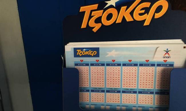 Τζόκερ : Φρενίτιδα για τα €8,8 εκατ. που μοιράζει σήμερα Πέμπτη   tovima.gr