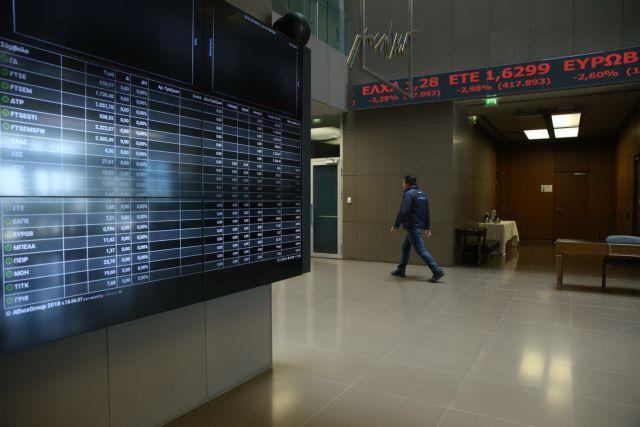 Χρηματιστήριο Αθηνών: Οριακή πτώση 0,03% | tovima.gr