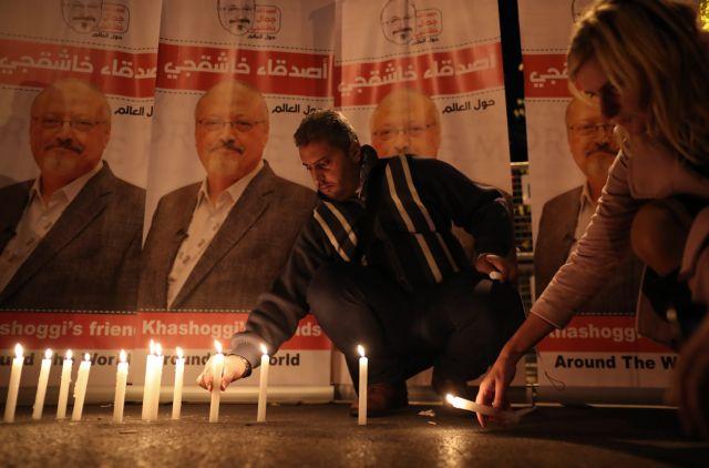 Υπόθεση Κασόγκι : Την έκδοση υπόπτων από τη Σ. Αραβία επιδιώκει η Άγκυρα | tovima.gr