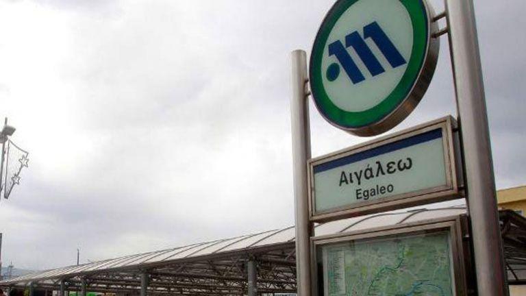 Φάρσα η τοποθέτηση εκρηκτικού μηχανισμού στο Μετρό Αιγάλεω | tovima.gr
