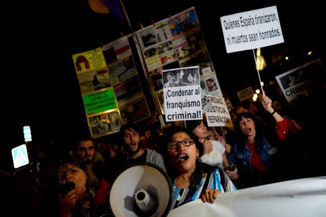 Μαδρίτη: Διαδήλωση κατά της ταφής των λειψάνων του Φράνκο στο καθεδρικό ναό της Αλμουδένα   tovima.gr