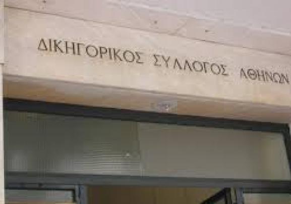 Πρόεδρος ΔΣΑ σε υπουργούς: Αν η ΕΛ.ΑΣ δεν μπορεί να προστατέψει τα Πανεπιστήμια, να παραιτηθείτε | tovima.gr
