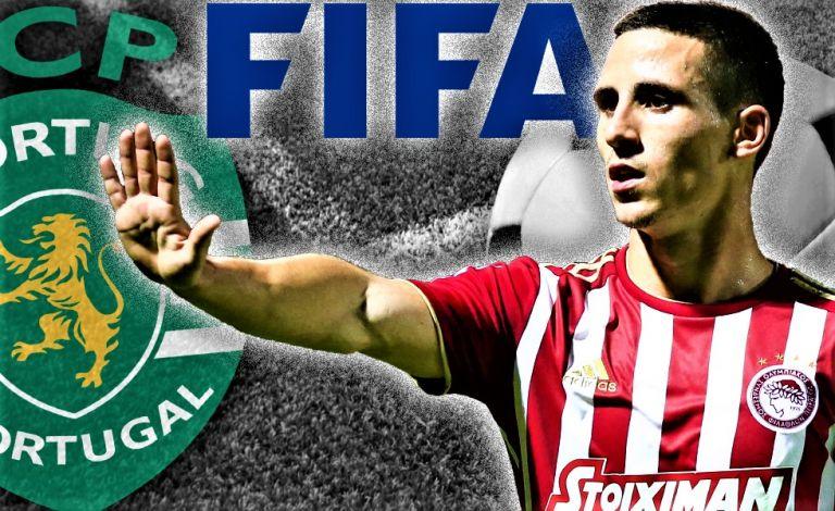 «Χαστούκι» της FIFA στη Σπόρτινγκ (και) για Ποντένσε | tovima.gr