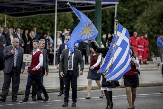 Με διαμαρτυρίες η μαθητική παρέλαση στην Αθήνα | tovima.gr