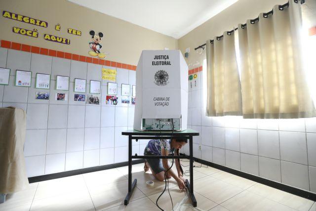 Στις κάλπες οι Βραζιλιάνοι για τις προεδρικές εκλογές | tovima.gr