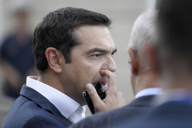 Τσίπρας: «Τότε και τώρα η Ελλάδα βρέθηκε και βρίσκεται στη σωστή πλευρά της Ιστορίας» | tovima.gr