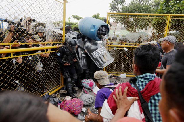 Μεξικό: Νεκρός πρόσφυγας από την Ονδούρα από πλαστική σφαίρα της αστυνομίας   tovima.gr
