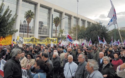 Διάβημα στον υπ. Δικαιοσύνης για την επιτάχυνση της Δίκης της Χρυσής Αυγής | tovima.gr