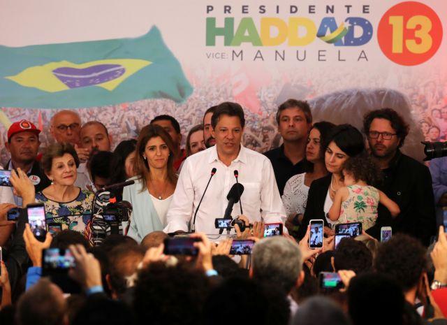 Βραζιλία: Συνεχάρη τον Μπολσονάρου ο ηττημένος Αντάτζι | tovima.gr
