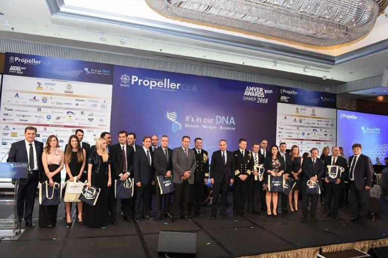 Τελετή Επίδοσης των Βραβείων AMVER 2018 από το Propeller Club Πειραιά | tovima.gr