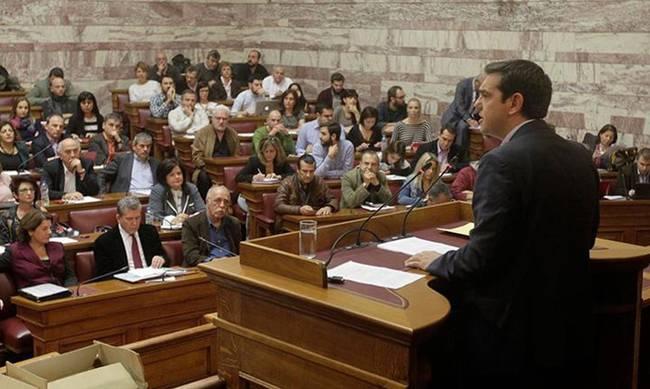 Συνεδριάζει η ΚΟ του ΣΥΡΙΖΑ για την Συνταγματική Αναθεώρηση | tovima.gr