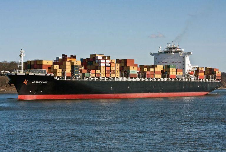 Βραβείο Amver στην Capital Ship Management Corp   tovima.gr