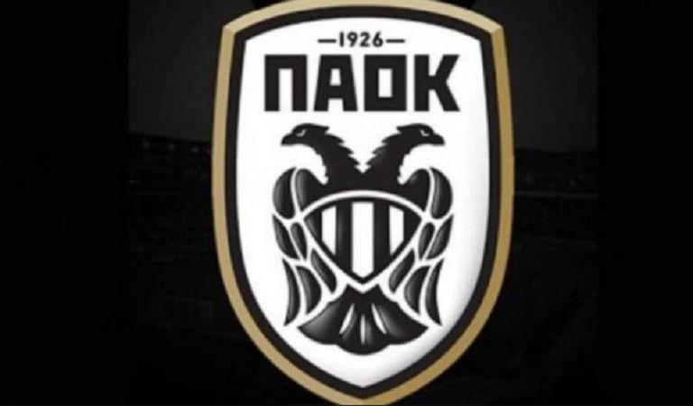 Επιστολή ΠΑΟΚ σε Υπουργεία για ασέβεια σε βάρος της ομάδας | tovima.gr