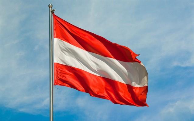 Η Αυστρία αποσύρεται από το σύμφωνο των Ηνωμένων Εθνών για τη μετανάστευση   tovima.gr