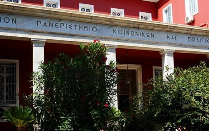 Κουκουλοφόροι κατέστρεψαν χώρο φοιτητικής παράταξης στο Πάντειο | tovima.gr