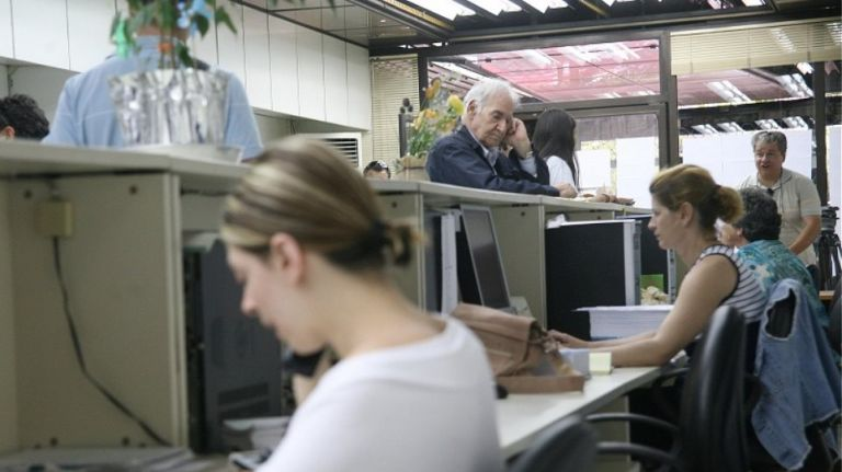 Ολοκληρώνεται η διαδικασία αξιολόγησης των δημοσίων υπαλλήλων για το 2017 | tovima.gr