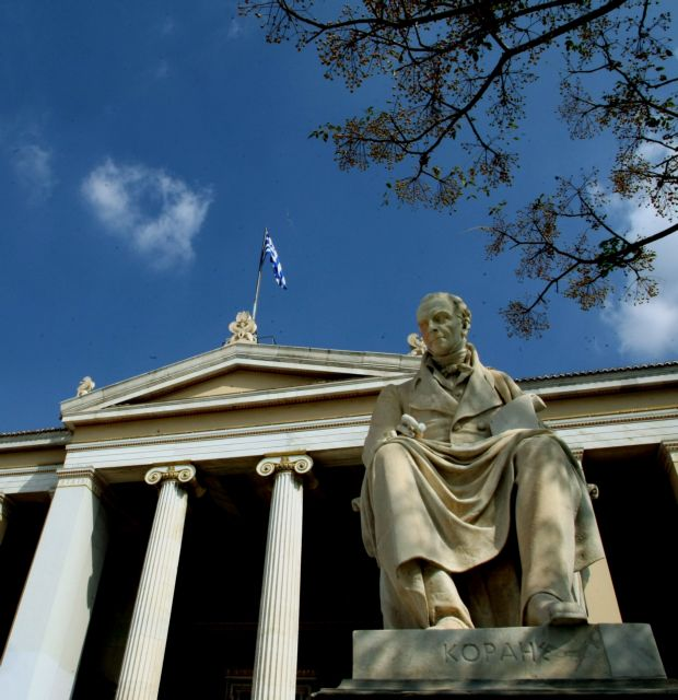 Πανεπιστημιακοί: Ζητούν συνάντηση με τον Τσίπρα | tovima.gr