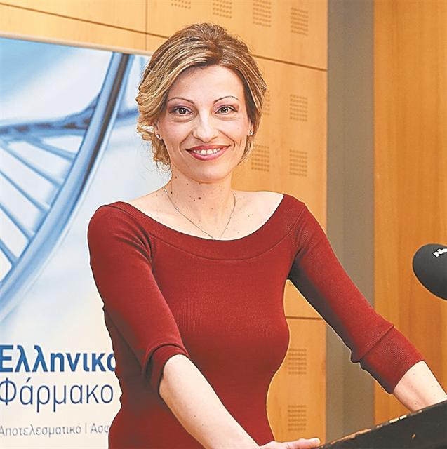Η αναπτυξιακή προοπτική του ελληνικού φαρμάκου | tovima.gr