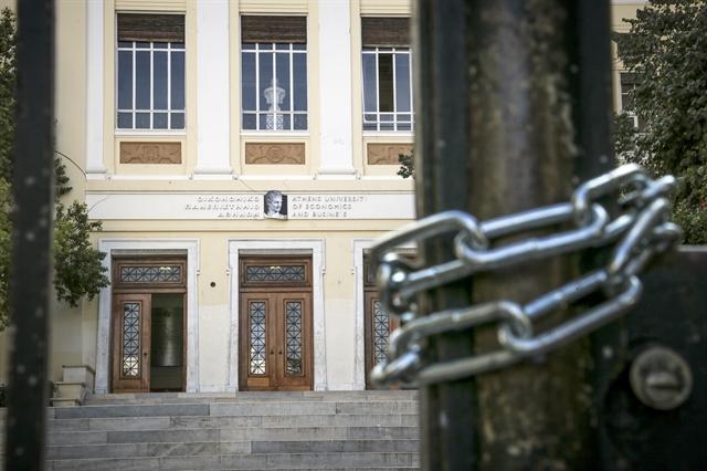 Λαϊκή αγορά θανάτου στα… πανεπιστήμια | tovima.gr