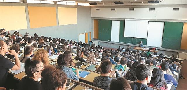 Κλειστή η Φιλοσοφική την Τετάρτη λόγω «Ρουβίκωνα» | tovima.gr