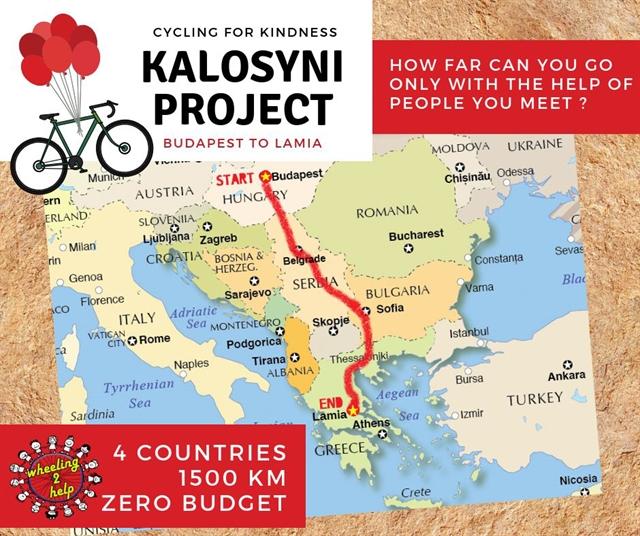Βουδαπέστη – Λαμία με ποδήλατο και οδηγό την… καλοσύνη των ανθρώπων | tovima.gr