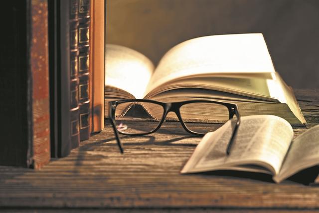 Ανάγνωση: όχι μαγεία, τεχνολογία | tovima.gr