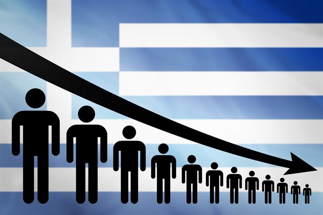 To δημογραφικό υπονομεύει (και) το οικονομικό μέλλον της Ελλάδας | tovima.gr