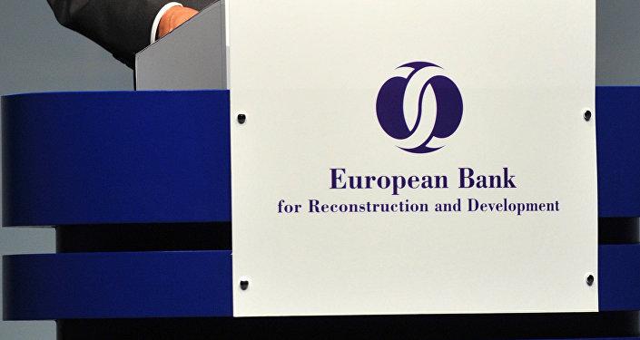 Ευρωπαϊκή Τράπεζα Ανασυγκρότησης: Νέα μέτρα ελάφρυνσης του ελληνικού χρέους | tovima.gr