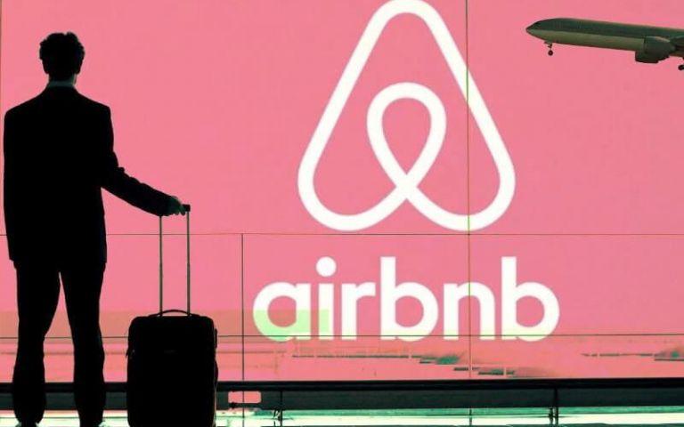 Airbnb: Εφοριακοί παριστάνουν τους πελάτες και τσακώνουν τους φοροφυγάδες | tovima.gr