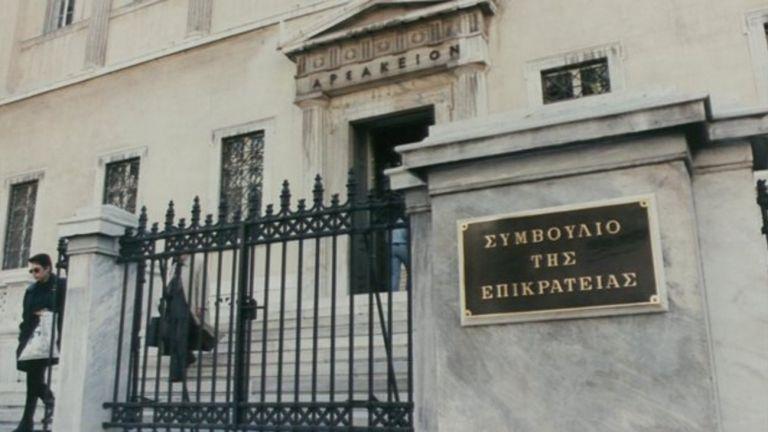 Στο ΣτΕ και οι δήμοι μετά τους Αρχαιολόγους για την μεταβίβαση μνημείων στο Υπερταμείο | tovima.gr