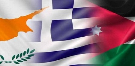 Οι υπουργοί Εξωτερικών Κύπρου – Ελλάδας – Ιορδανίας συνομιλούν στη Λευκωσία | tovima.gr