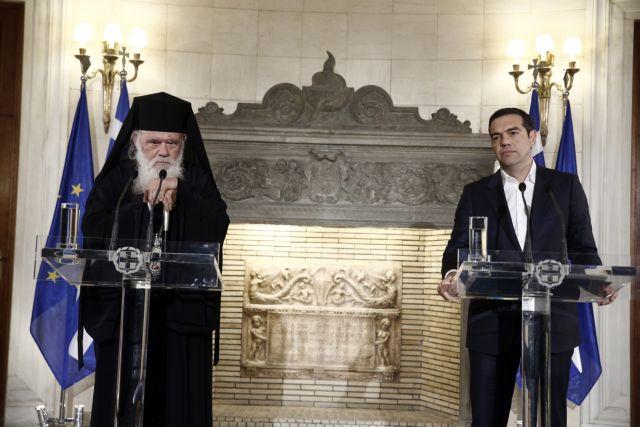 Συμφωνία Τσίπρα-Εκκλησίας για εκκλησιαστική περιουσία και κληρικούς | tovima.gr