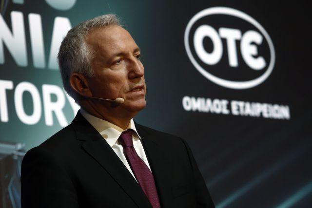 Στα 107,5 εκατ. ευρώ τα κέρδη του ΟΤΕ το τρίτο τρίμηνο | tovima.gr