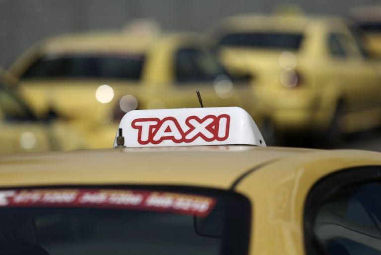 Συζητήθηκε η αγωγή της Taxibeat κατά του Θ. Λυμπερόπουλου | tovima.gr