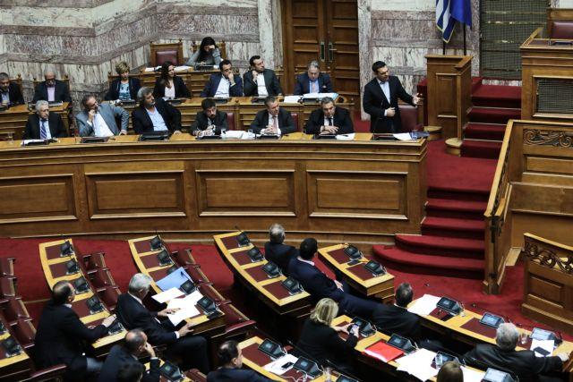 Ψηφίστηκε με ευρύτατη πλειοψηφία η εφάπαξ καταβολή αναδρομικών των ειδικών μισθολογίων | tovima.gr