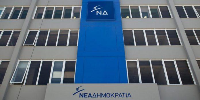 Τέσσερα άρθρα του Ξένου Τύπου «επιστρατεύει» η Νέα Δημοκρατία κατά της κυβέρνησης   tovima.gr