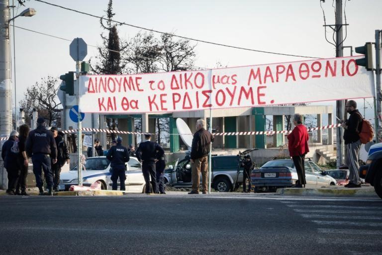 Μαραθώνιος : Τον δικό τους αγώνα δίνουν οι πυρόπληκτοι στο Μάτι | tovima.gr
