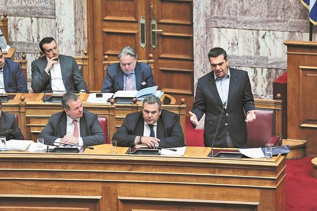 Προεκλογικό πάρτι με υποσχέσεις και παροχές | tovima.gr