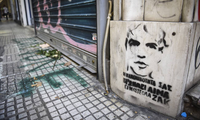 Τι περιέχει ο νέος φάκελος που έστειλε η ΕΛ.ΑΣ στις δικαστικές αρχές για τον θάνατο του Ζακ Κωστόπουλου | tovima.gr