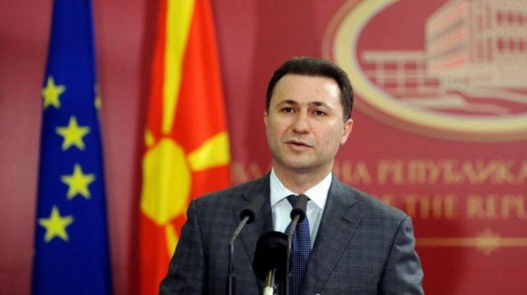 Επιβεβαιώνει η πΓΔΜ: Στην Ουγγαρία διέφυγε ο Γκρουέφσκι – Έχει ζητήσει άσυλο | tovima.gr