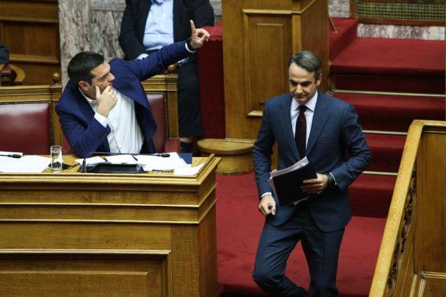 Βουλή: Η «μάχη» της συνταγματικής αναθεώρησης | tovima.gr