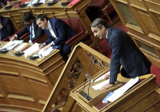 Επίκαιρη ερώτηση Μητσοτάκη για την ανομία στα Πανεπιστήμια | tovima.gr