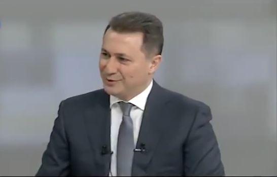 Ουγγαρία: Η πΓΔΜ δεν έχει υποβάλλει αίτημα για την έκδοση Γκρουέφσκι | tovima.gr