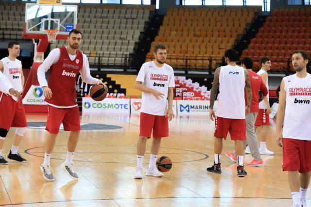 Euroleague LIVE: Ολυμπιακός – Φενερμπαχτσέ | tovima.gr