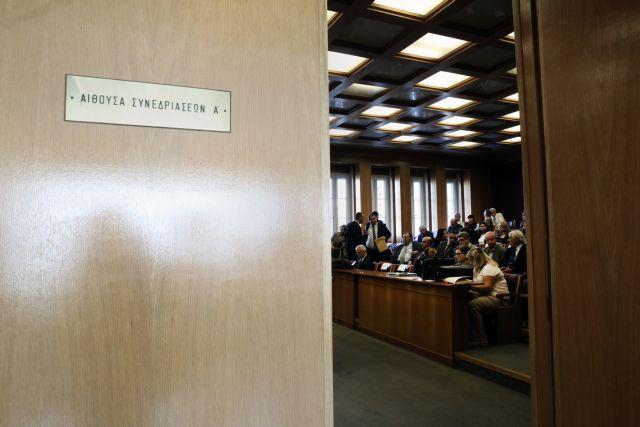 Ακύρωσε το ηλικιακό όριο εισόδου στο επάγγελμα των συμβολαιογράφων το ΣτΕ   tovima.gr