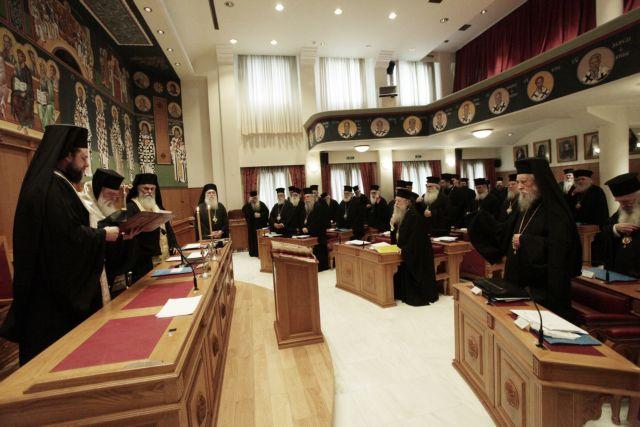 Σύνοδος της Ιεραρχίας: Να παραμείνει στο Δημόσιο ο κλήρος-Ιερόθεος Ναυπάκτου: «Προσπαθήσαμε να κρατήσουμε την ενότητα» | tovima.gr