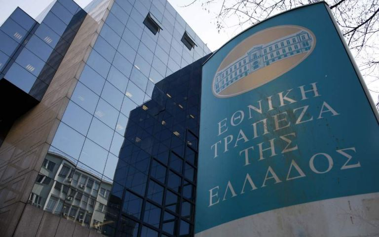 Μιχαηλίδης – ΕΤΕ: Οι τράπεζες να μετασχηματιστούν για να διασφαλίσουν το μέλλον τους | tovima.gr