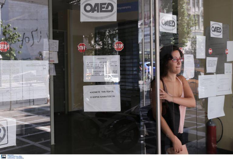 Εργάνη: Χάθηκαν 120.087 θέσεις εργασίας τον Οκτώβριο   tovima.gr