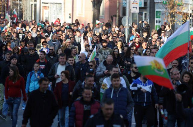 Βουλγαρία: Διαδηλώσεις πολιτών για τις υψηλές τιμές καυσίμων | tovima.gr