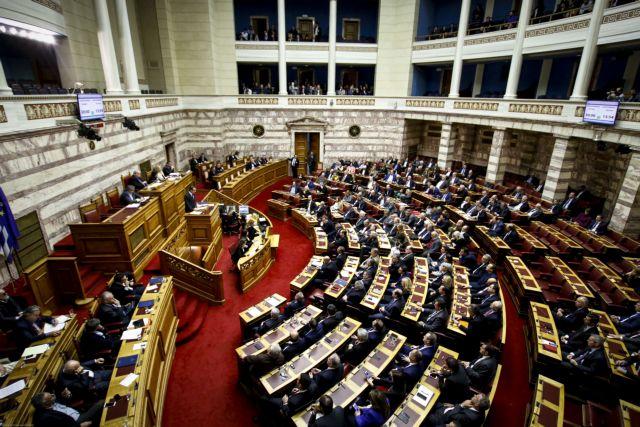 Προϋπολογισμός 2019: Κατατίθεται στη Βουλή στις 21 Νοεμβρίου   tovima.gr